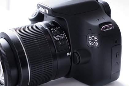 Canon EOS 1200D side view